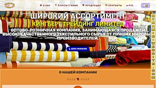 site kingberg eu ru